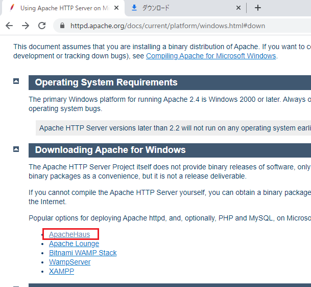 apache_Inst1.png