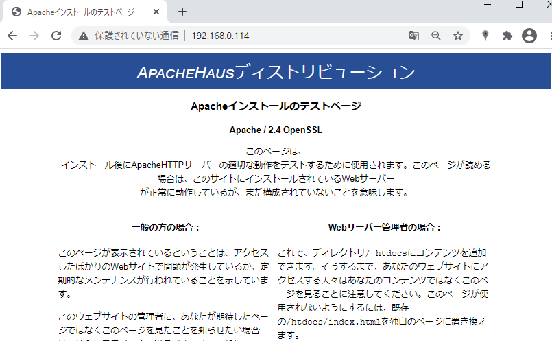 apache_Inst3.png