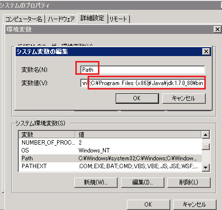 JAVA_Inst2.png