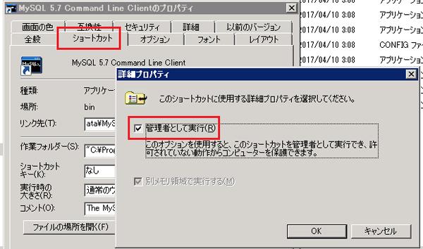 Set_Mysql0.png