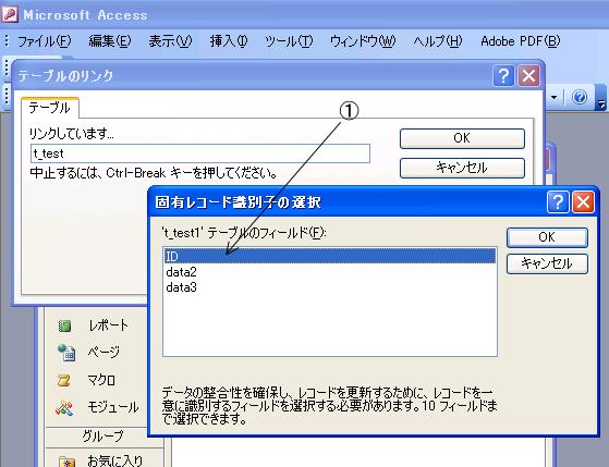 MySQLODBC.png