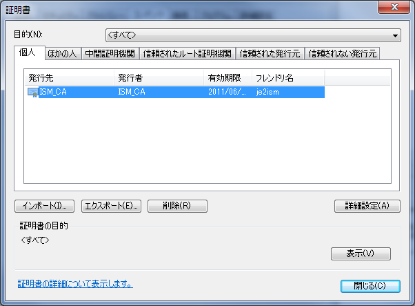 SSL_P1.png