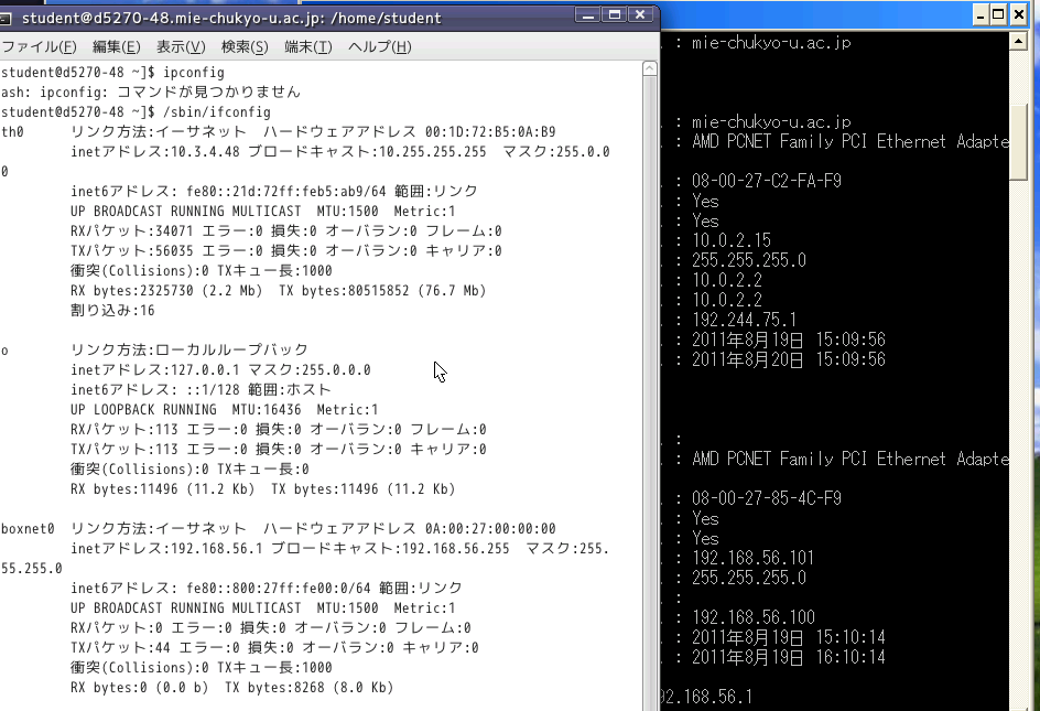 VirtualBox2.png