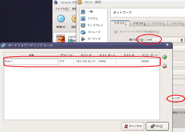 VirtualBox3.png