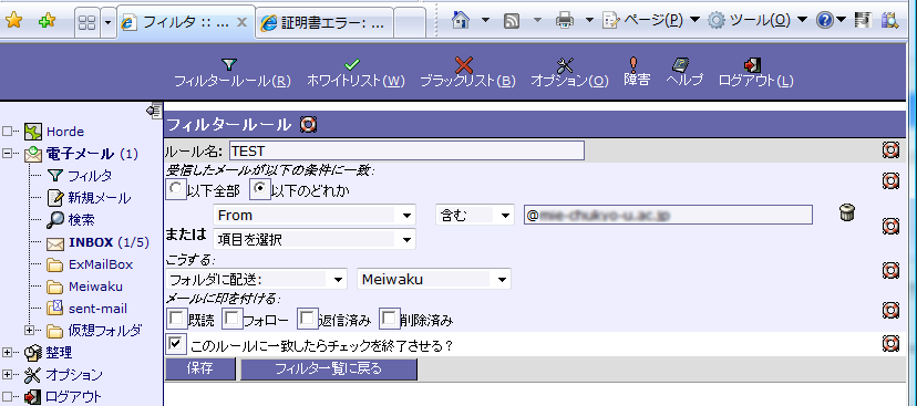 imp_filter1.png