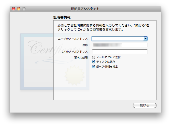 csr_file2.png