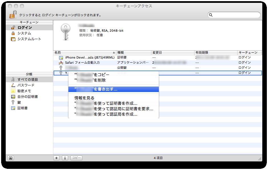 csr_file3.png