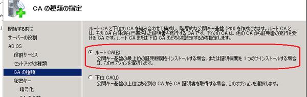 CA5.png