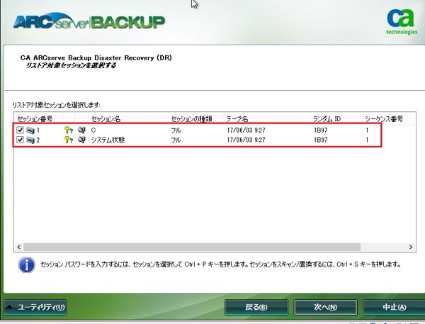 rbackup3-2.png