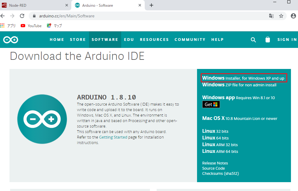 Arduino_inst2.png
