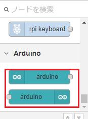 node_p2.png