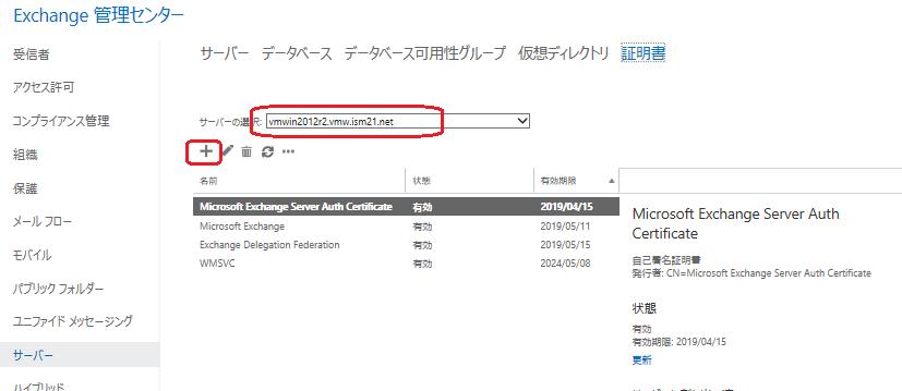 Ex-SSL1.png