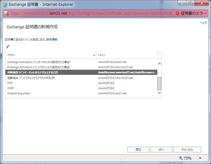Ex-SSL10-2.png