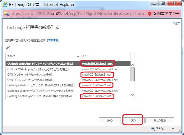 Ex-SSL10.png