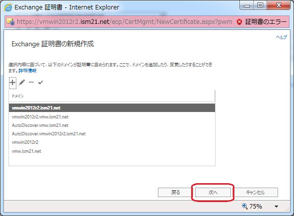 Ex-SSL11.png
