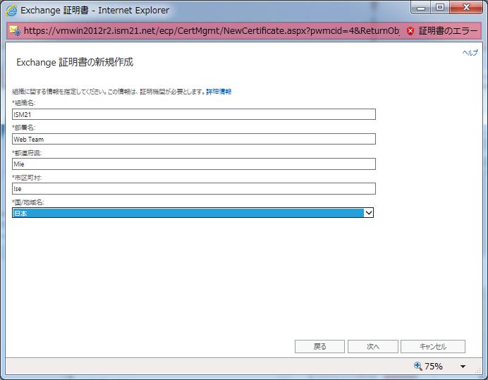 Ex-SSL12.png