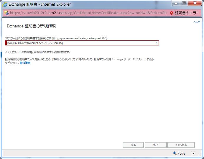 Ex-SSL13.png