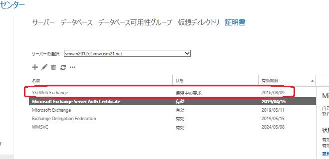 Ex-SSL14.png