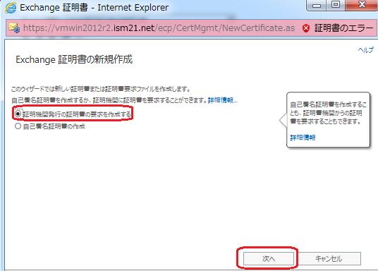 Ex-SSL2.png