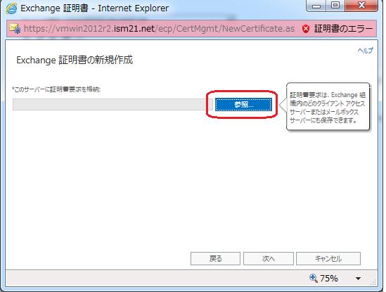 Ex-SSL5.png