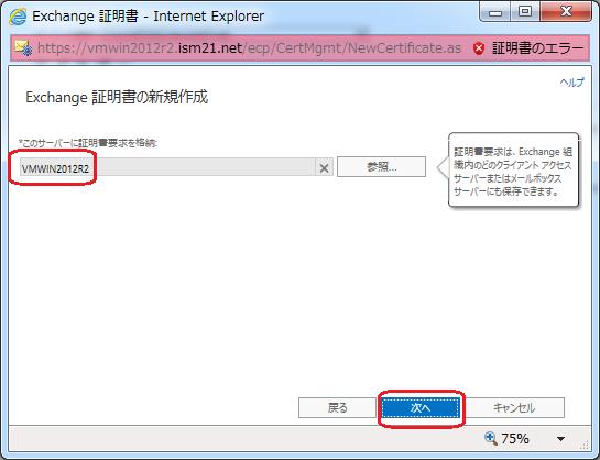 Ex-SSL7.png