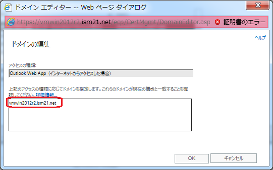 Ex-SSL9.png