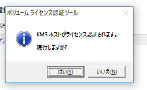 o2016kms-19.png