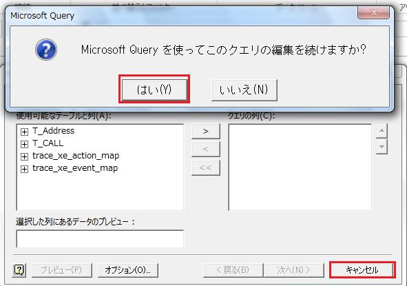 SQL2.png
