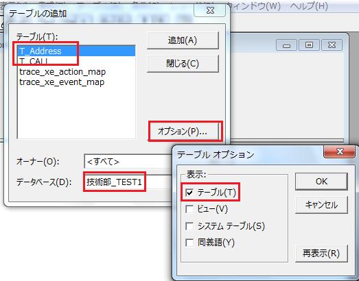 SQL3.png