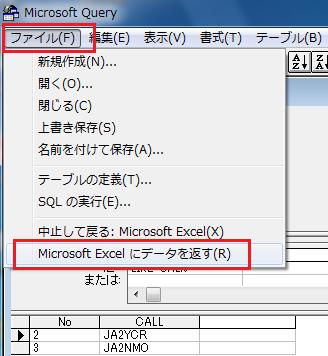 SQL6.png