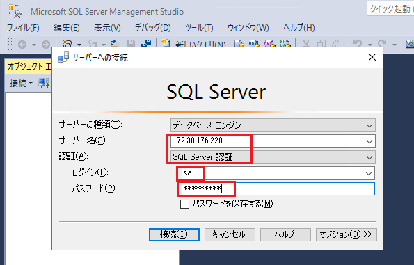 SSMS1.png