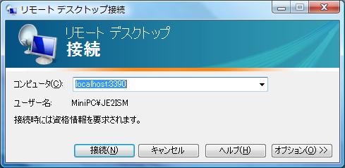 rdesktop1.png