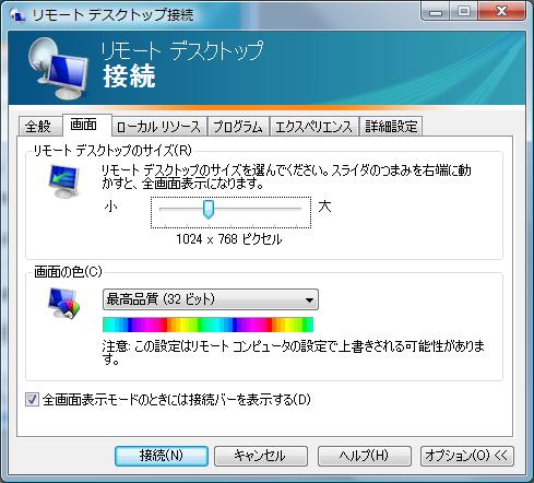 rdesktop2.png