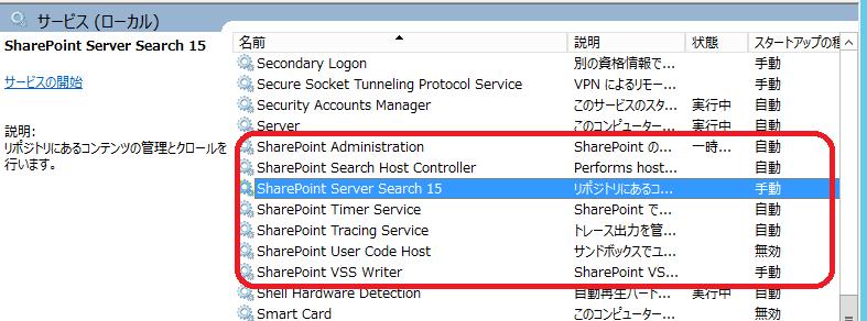 GUI-Restore6-2.png