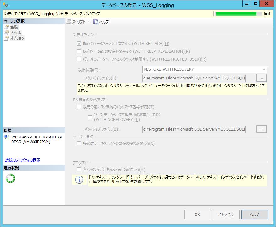GUI-Restore6.png