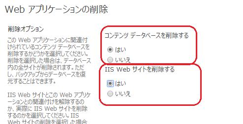 DEL_Webapp2.png