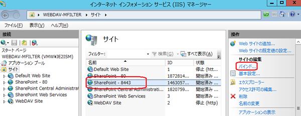 Sharepoint_SSL11.png