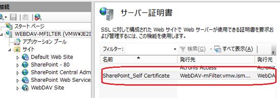 Sharepoint_SSL3.png