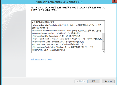 s_Install3.png