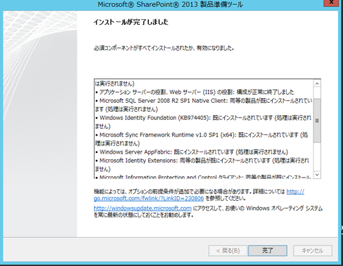 s_Install4.png