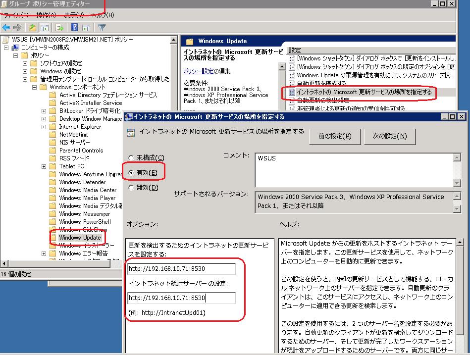 Server-GP1.png