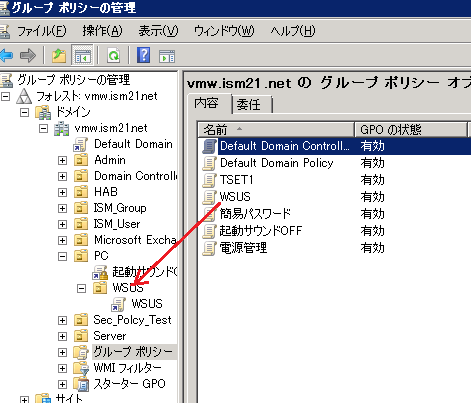 Server-GP2.png
