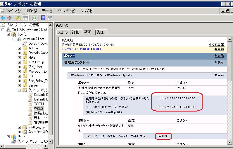 Server-GP4.png