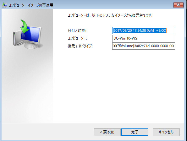 USB_OS_Inst8.png