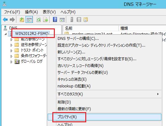 DNS-log1.png