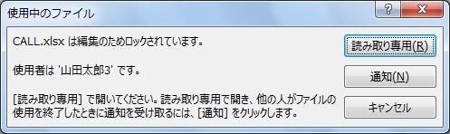 File_lock.png