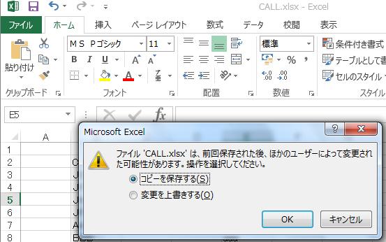 File_lock2.png