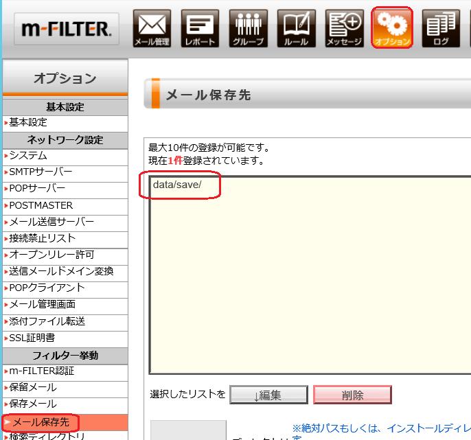 mFilter9.png
