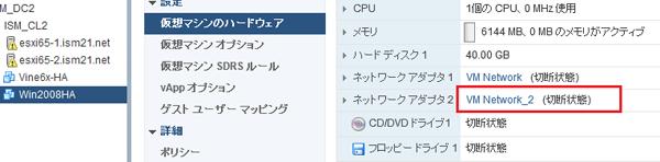 AddVMNet2.png