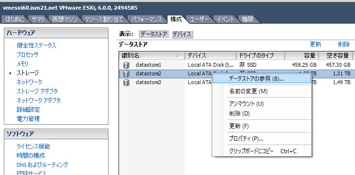 Mac4ESXi1.png